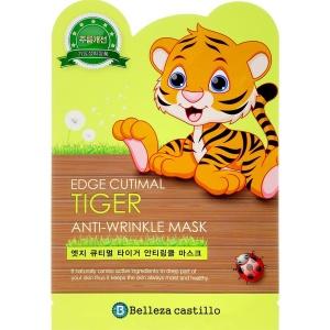 mặt nạ chống lão hoá hình hổ - tiger anti-wrinkle mask