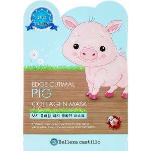 Mặt nạ collagen hình heo Edge cutimal pig mask