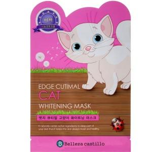Mặt nạ trắng da hình mèocat WHITENING mask