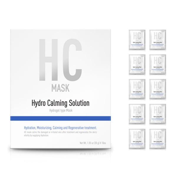 hộp mặt nạ cấp ẩm hydro calming mask